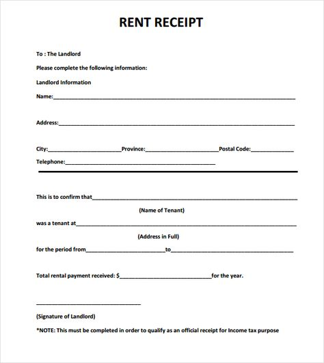 Landlord Rent Receipt Template In 2020 Receipt Template Invoice