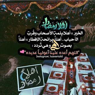 رمزيات رمضان 2021 احلى رمزيات عن شهر رمضان Ramadan Images Ramadan Ramadan Kareem