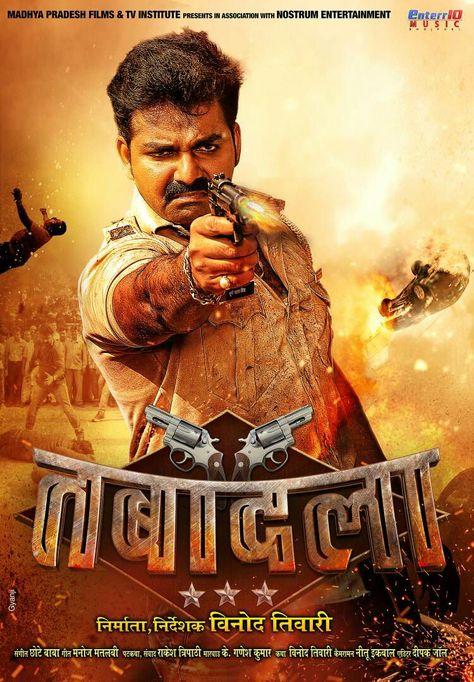 Tabadala Bhojpuri Movie New Poster Feat Pawan Singh, Akshara Singh