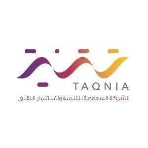 الشركة السعودية للتنمية والإستثمار التقني تعلن عن توفر وظيفة مساعد إداري فني طابعات وآلات تصوير With Images Company Logo Tech Company Logos Job