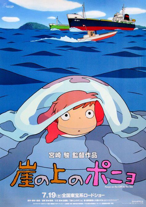 Japanese Movie Poster: Ponyo on the Cliff. Studio Ghibli. 2008 | Gurafiku: Japanese Graphic Design