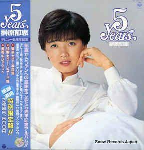 榊原 郁恵 5years デビュー5周年記念 1982 5周年
