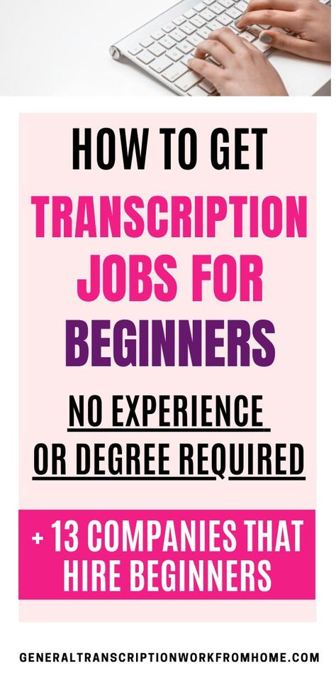 How to Get Transcription Jobs with NO Experience and NO Certification? - Make Money Working from Hom