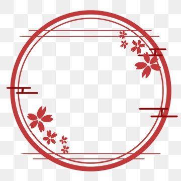 Chinese Style Plum Blossom Zephyr Round Border Red Plum Png And Psd Red Plum Round Border Chinese Style
