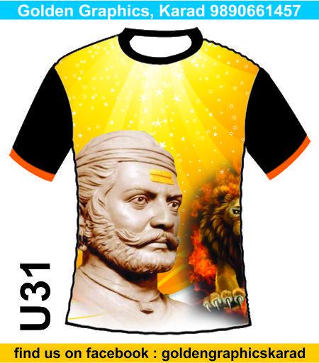 Umaji Naik Sublimation T Shirt Printing Services Golden Graphics Karad 9890661457 Find Us On Facebook Gold Printed Shirts Mens Tshirts Tshirt Print