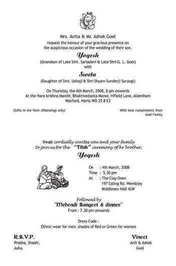 15 Ideas Wedding Card Matter Hindu Wedding Card Wordings