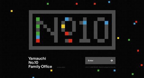 Yamauchi No.10 Family Office - Awwwards SOTD