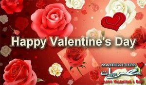 رسائل عيد الحب 2019 خليجية Happy Valentine Happy Valentines Day Valentines