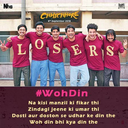 WOH DIN LYRICS - Chhichhore | Friendship quotes funny, Bollywood ...