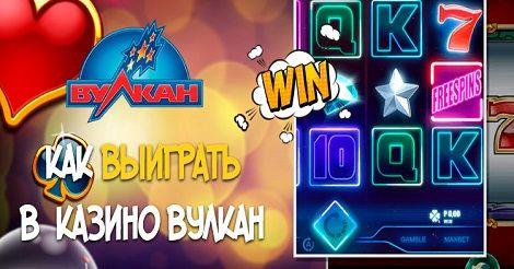 Алгоритм игры казино онлайн poker casino online games