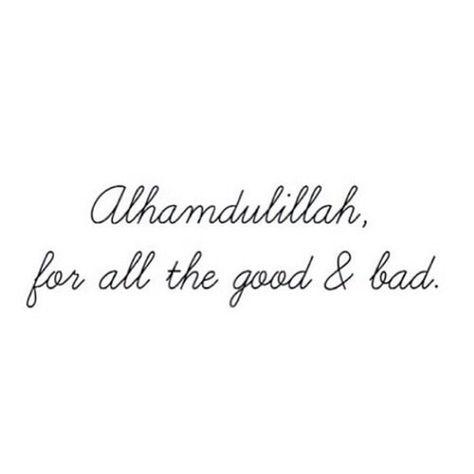 quote, islam, and alhamdulillah image
