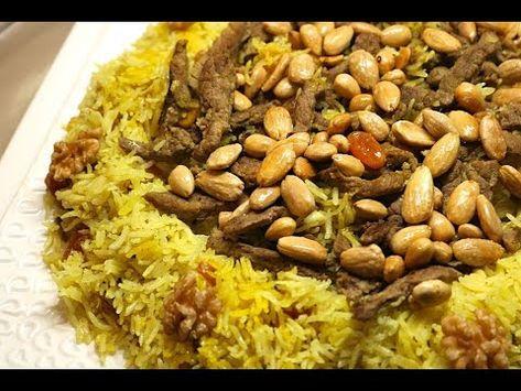 Riz A L Emince De Boeuf متعي عائلتك بوجبة أرز باللحم لذيذة و سهلة و في المتناول Youtube Food Vegetables Beans