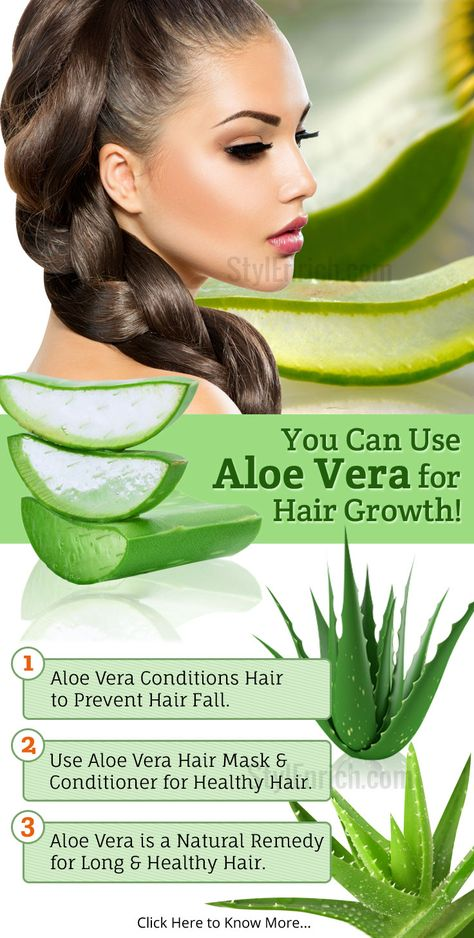 Who doesn't love to have long lovely and smooth tresses? #HairLoss is the most common problem related to hair care. We bring you, the solution for this. Find here, some simple recipes from #AloeVeraJuice for #HairGrowth that you can try at home. Believe me! They are super easy to prepare and apply on your hair!