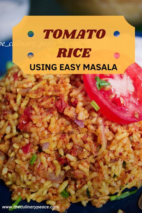 Tomato Baath Tomato Rice Using A Simple Flavourful Masala Powder