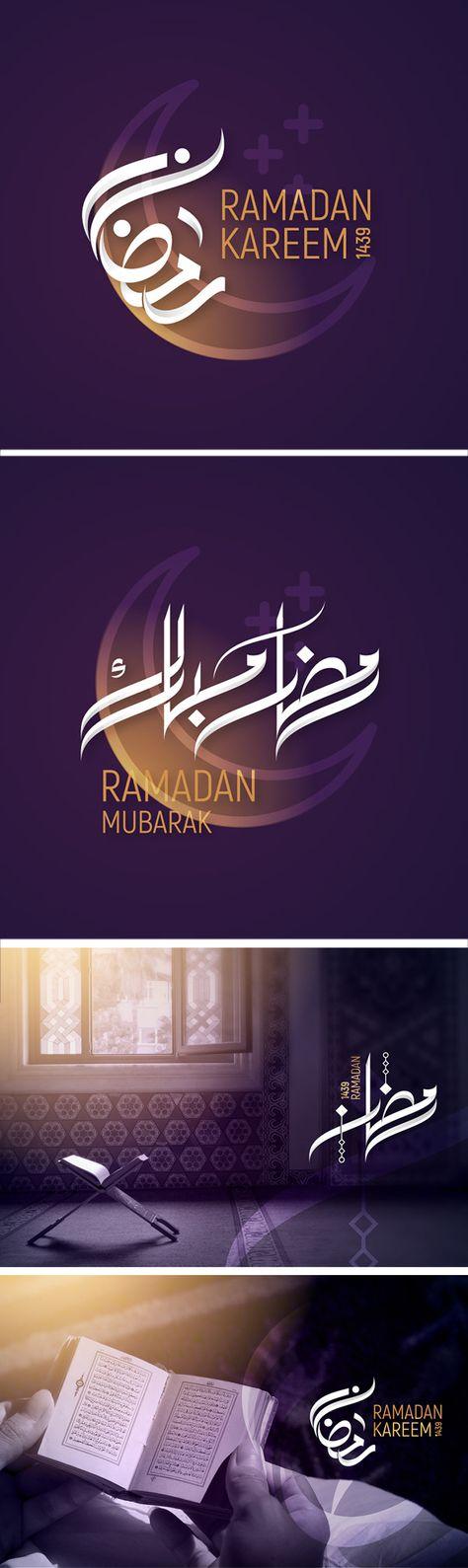 Ramadan 2018 Calligraphy FREE