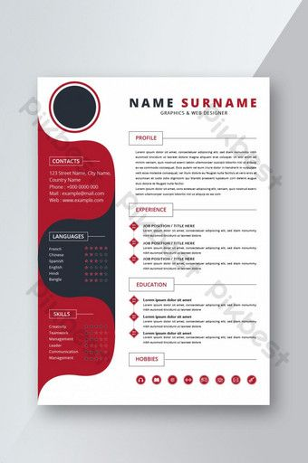 Modele De Cv De Cv Creatif Rouge Noir Pour Entretien Doc Word Gratuit Pikbest Cv Template Cv Design Template Free Cv Design Template