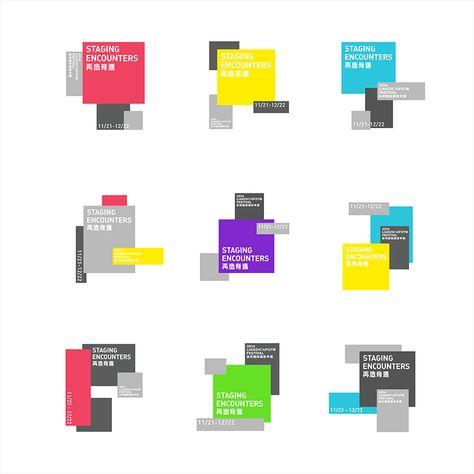 2014 lianzhoufoto-another design