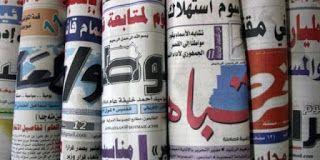 اقوال الصحف السودانية اليوم