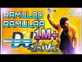 Ramuloo Ramulaa Ala Vaikuntapuram Lo Dj Song Ala Vaikunta Puram Lo Dj Song Telugu Dj Song 2019 Youtube In 2020 Dj Songs Dj Mix Songs Dj Remix Songs