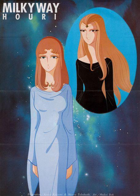 シャルバート星の 女王「マザー=シャルバート」と「ルダ... | 戦艦 ...