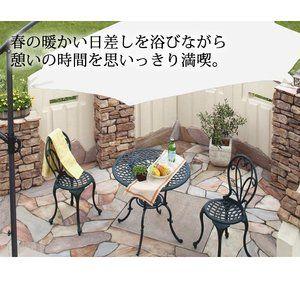 テーブル 机 屋外 家具 ファニチャー アルミ 鋳物 パラソル穴 青銅色 ガーデン タカショー フロール ガーデンテーブル B ガーデンテーブル パラソル テーブル