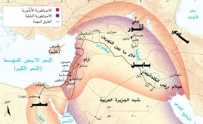 Https Www Hazarty Com 2020 05 Civilization Of Assyria Html Civilization Mesopotamia Map