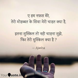 Lost Love Quotes In Hindi Lost Love Quotes Love Quotes In Hindi Love Quotes