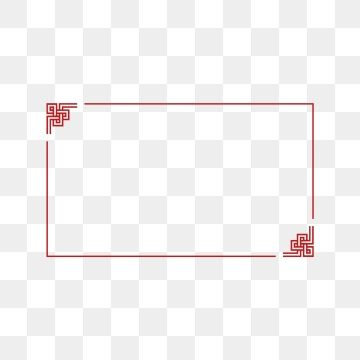 China Wind Commercially Red Line Border Chinese Style Line Frame Png Transparent Clipart Image And Psd File For Free Download Line Border Red Frame Clip Art