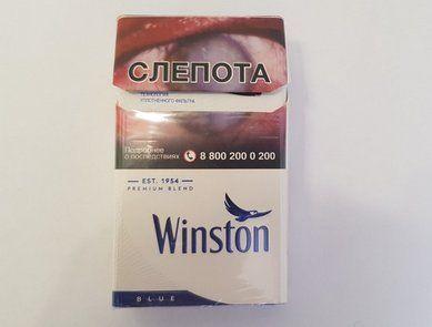 Купить сигареты блоком с доставкой сигареты оптом кресты