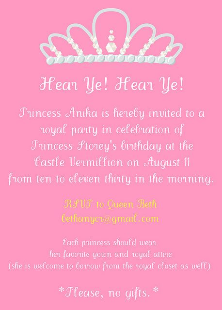 Princess Invitation Royal Party Gold Elegant With FREE Wording - Birthday invitation text for 1 year old