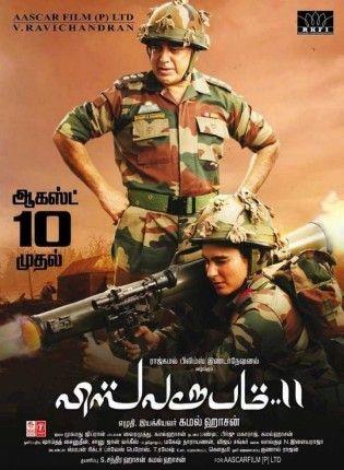 Tamil comedy dubsmash audio download.