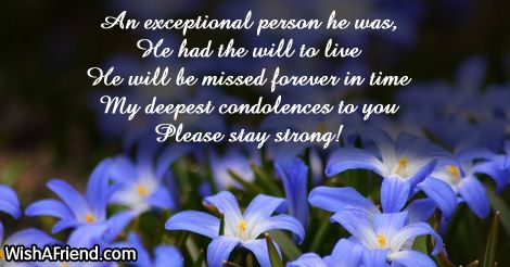 12267 Sympathy Messages For Loss Of Husband Jpg 470 246