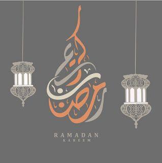 صور رمضان كريم 2021 تحميل تهنئة شهر رمضان الكريم Poster Background Design Ramadan Cards Ramadan