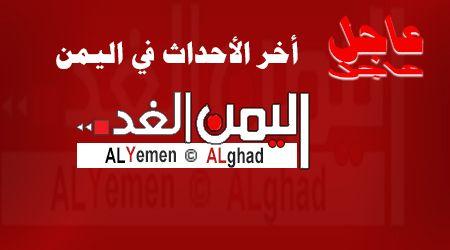 ناطق قوات الحوثيين يطالب المملكة بالاستسلام أو الانسحاب من معركة الساحل اخبار اليمن Neon Signs Neon Signs
