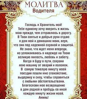 Yandeks Kartinki Poisk Pohozhih Kartinok Molitvy Duhovnyj Mir I