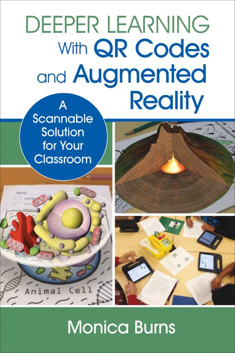 Deeper Learning With QR Codes and Augmented Reality (eBook Rental)