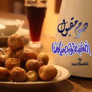 رمزيات رمضان 2021 احلى رمزيات عن شهر رمضان Ramadan Kareem Ramadan Happy Eid