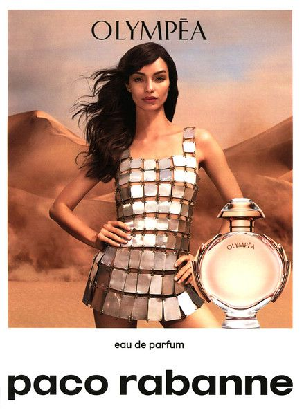 Invictus Legend Olympea Legend 2019 Glossypages Paco Rabanne Luma Grothe Paco