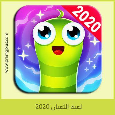 تنزيل لعبة الثعبان Snake 2020 أخر تحديث مجانا Snake Game Tech Logos Download Games