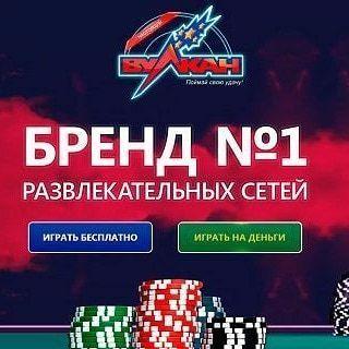 Как заработать в интернете деньги казино играть в карты бесплатно и без регистрации в дурака на раздевание