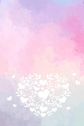 الوردية الابيض صور المائية السماء بالألوان مبتكر الملونة الحب رسم الحدود الرومانسية ألوان مائية ملونة بيضاء الحب 520 اعترا Love Wallpaper Wallpaper Wa Graffiti