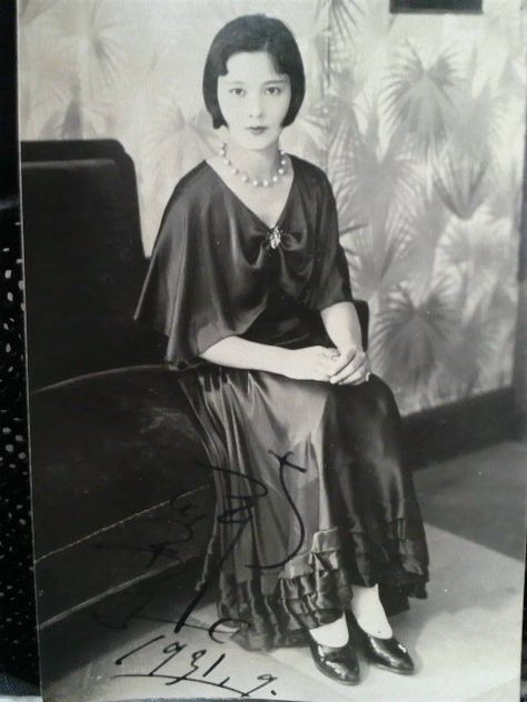 Minami Eiko 南栄子 of death unknown) actress autograph from the avant-garde movie Kurutta ippeeji 狂った一頁 (A page of madness) - Japan - September 1931