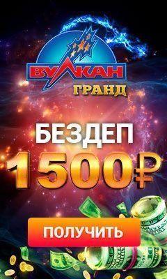 Реально ли получить деньги из онлайн казино играть в карты на желания