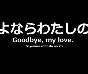 Goodbye My Love Goodbye Japonaise Love Japanese Phrases