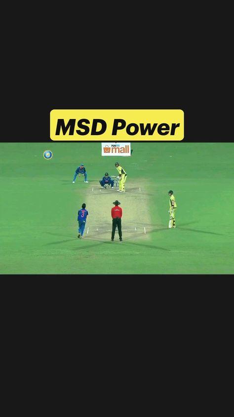 MSD Power