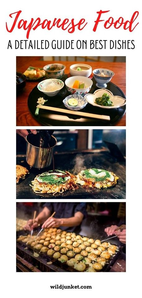 Japanese Food Guide 40 Japanese Dishes To Eat In Japan In 2020 Food Guide Japanese Dishes Travel Food