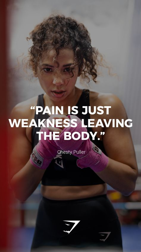 """""""Pain is just weakness leaving the body."""" - Chesty Puller. #Gymshark#Quotes#Motivational #Inspiration#Motivate#Phrases #Inspire #Fitness #FitnessQuotes #MotivationalQuotes"""