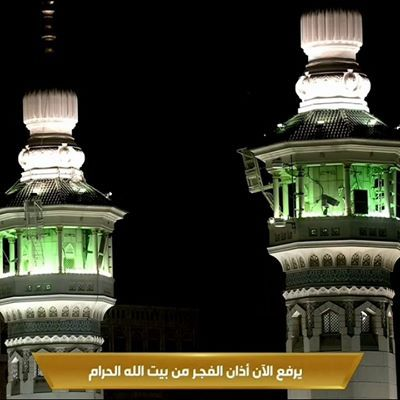 Icymi جديد من منتدى ربيع Leaning Tower Of Pisa Advertising Ads Islamic App