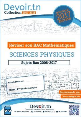 Sujets Corriges Sciences Physiques Bac Math 2008 2017 Sujets Corriges Sciences Physiques Bac Math 2008 2017 C Sciences Physiques Economie Gestion Sujet Bac