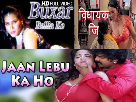 2015 hindi dj song | Hindi Dj Remix Song  2019-02-19